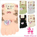 Poodle pattern SOCKS 5 toe socks (G283) poodle / gadgets / sock / made in Japan / antibacterial deodorant / loose mouth rubber / 5 fingers socks