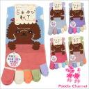 Poodle pattern SOCKS 5 toe socks (G284) poodle / gadgets / sock / made in Japan / antibacterial deodorant / loose mouth rubber / 5 fingers socks
