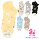 防臭 / poodle / gadgets / sock / cover Sox / Uncle Sox / sneaker socks / made in Japan / antibacterial poodle pattern sock cover socks Japan made (9534)