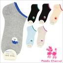 防臭 / poodle / gadgets / sock / cover Sox / Uncle Sox / sneaker socks / made in Japan / antibacterial poodle pattern sock socks covering Japan-(9335)