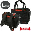 LIP1004 3WAY Carrie black × orange L size dog / dog / pet / pet Carrie / pulls / shoulder / Tote / backpack / carry / toy / videos for /