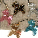 Plus straps sequined poodle poodle gadgets mobile accessories toy dog dog