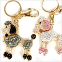 Goya ski ring poodle poodle / gadgets / key chain / Keyring / Keychain / accessories / toy / dog / dog