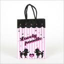 Paper bag ( S) poodle
