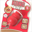 Cong small size dog dog pet toy goods