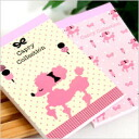 Poodle memo pad poodle / gadgets / notes / note book and stationery / toy / dogs / dog