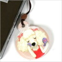 Poodle sugar Doggy Mobile Strap