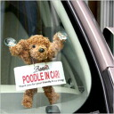 Toy poodle puppies passion ドッグインカー sign