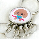 PUDEL POODLE 5-key ring