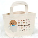 PUDEL POODLE mini tote bag