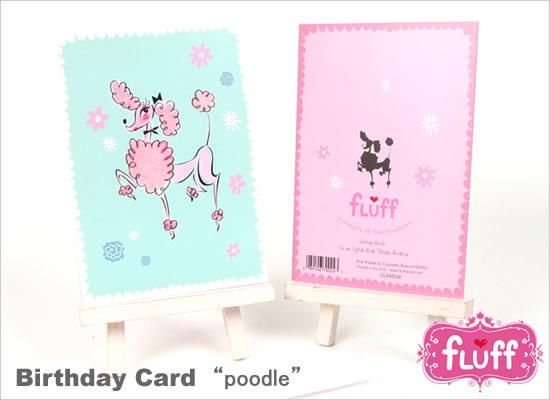 fluff グリーティングカード(Birthday) Poodles
