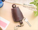 Japlish key holder (S) [2-3 weeks] 【kg11】
