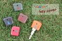 Japlish leather key cover [3 business days] 【kg11】