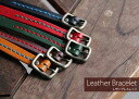Porco Rosso/japlish leather bracelet
