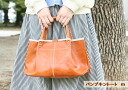 Porco Rosso/japlish leather tote bag (M)