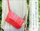 Porco Rosso /japlish box-shaped shoulder bag (M) MADE: made in Japan ( JAPAN )