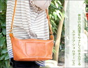 Porco Rosso/japlish shoulder bag (S)