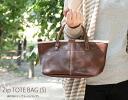 Porco Rosso /japlish tote bag (S)
