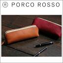 PORCO ROSSO triangle pen case [3 business days] 【sg10】
