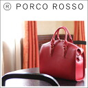 PORCO ROSSO leather briefcase [5-6 weeks] 【bb01】