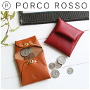 PORCO ROSSO seamless coin case [3 business days]