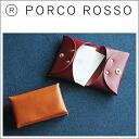 PORCO ROSSO seamless card holder [3 business days]