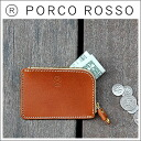 PORCO ROSSO( ポルコロッソ) thin coin purse