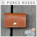 PORCO ROSSO a coin purse