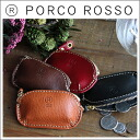 PORCO ROSSO bean coin case [3 business days]
