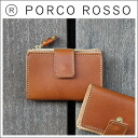 PORCO ROSSO key holder with a coin purse [3 business days] 【kg11】