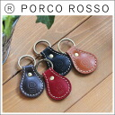 PORCO ROSSO teardrop shaped key holder