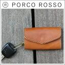 PORCO ROSSO key holder [3 business days] 【cc10】