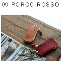 PORCO ROSSO vertical typed key holder [3 business days] 【kg11】