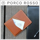 PORCO ROSSO thin business card holder [3 business case] 【cc10】