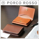 PORCO ROSSO leather business card holder [3 business days] 【cc10】
