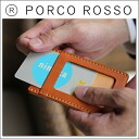 PORCO ROSSO simple commuter pass holder