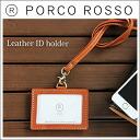Porco Rosso ID holder