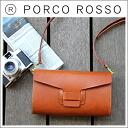 PORCO ROSSO shoulder bag