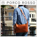 PORCO ROSSO Medium sized shoulder bag