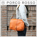 Porco Rosso shoulder bag [5-6 weeks] 【sb03】