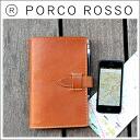 PORCO ROSSO diary book cover【Stationary】