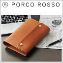 PORCO ROSSO diary book cover [3 business days] 【sg10】