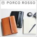 PORCO ROSSO diary book cover (M) [3 business days] 【sg10】