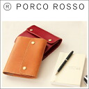 PORCO ROSSO diary book cover (S) [3 business days]【Stationary】