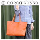 PORCO ROSSO tote bag [5-6 weeks] 【tb02】
