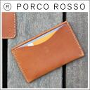 PORCO ROSSO bank book case