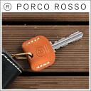 Porco Rosso key cover