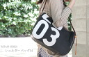 TIDE WA shoulder bag (medium size) [sokunou] [10P17aug13]