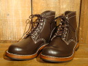 "TOYS McCOY ( tma0003 ) WORK BOOTS ""SURVEYOR"" TMA1123"