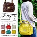 Shoulder handbags 2-WAY Foley Mo